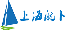 上海航卜企业发展有限公司